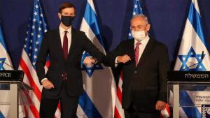 İsrail'den Fas'a birinci uçuş gerçekleştirildi