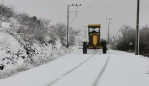 Aydın'ın yüksek kesimlerine kar yağdı