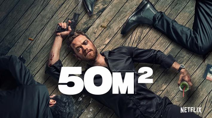Biraz Kan, Biraz Yeşil Smoothie: Netflix'in Yeni Dizisi 50m2'nin Karakteri Gölge'den Smoothie Tarifi