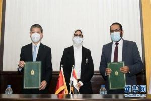 Çin ve Mısır Covid-19 aşısı için iş birliği anlaşması imzaladı