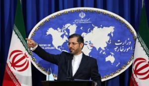 İran'dan ABD'ye: Uluslararası Adalet Divanına gideriz