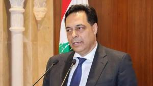 Lübnan Başbakanı Hassan Diyab, ülkesinin 'çok tehlikeli bir aşamaya girdiğini' söyledi