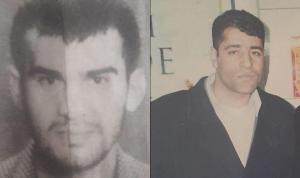 14 yıldır kayıp olan iki arkadaş cinayete kurban gitmiş!