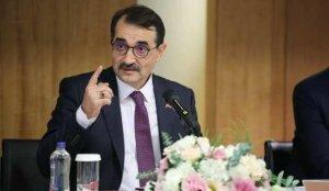 Bakan Dönmez'den altın açıklaması: Müthiş bir sıçrama yaşandı