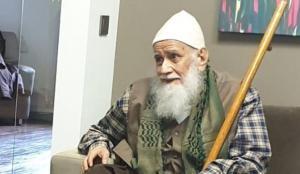 FSM Rektörü Muhammed Fatih Andı'nın acı günü