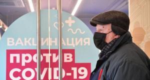 Rusya'da 14 bin 861 Kovid-19 yeni vakası tespit edildi