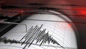 Son dakika: Sakarya'da korkutan deprem!