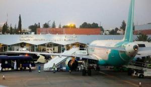 Suudi Arabistan'ın Abha Havalimanı'na Husi saldırısı
