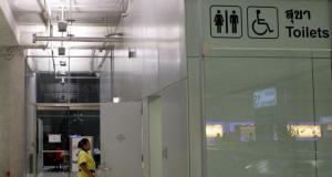 Tayland'da pandeminin yükselen yıldızı: 'Tuvaletlerin Starbucks'ı olmak istiyoruz'