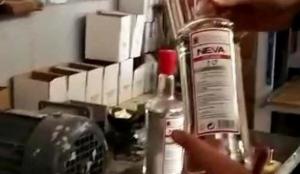 Kocaeli'de tonlarca kaçak etil alkol ele geçirildi