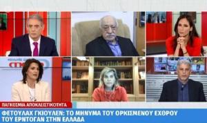 Yunan basınından FETÖ'ye propaganda desteği