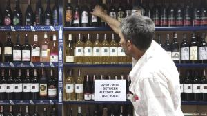 Bakanlık, Valiliğin Açıklamasını Retweetledi: 'Alkol Satışı Kısıtlaması 81 İlde Devam Etmektedir'