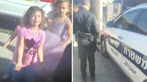 Zalimsin İsrail! 10 yaşındaki çocuğu gözaltına alıp kardeşlerini böyle yalvarttılar