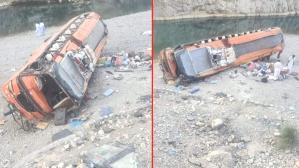Tren kazasıyla sarsılan Pakistan'dan bir kahreden haber daha! Otobüsün devrilmesi sonucu 19 kişi öldü, 50 kişi yaralandı