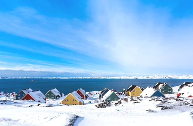 İnsanların gitmeye korktuğu dünyanın en soğuk yeri! -89 derece sıcaklıkla rekor kırdı