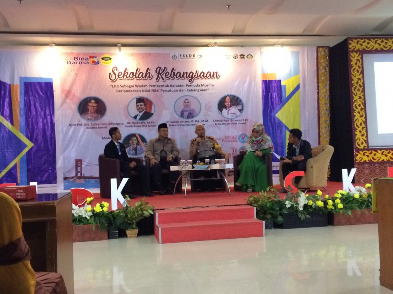 LDK dari Universitas Se-kota Palembang Menghadiri Sekolah Kebangsaan di Universitas Bina Darma