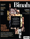 View a sample issue of Binah