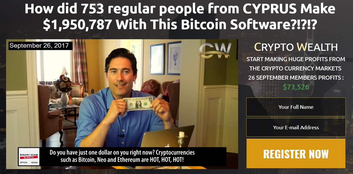 crypto wealth software