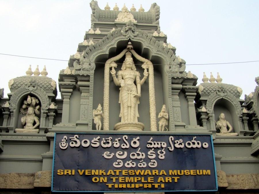 The museum adjoining the Sri Govinda Raja Swamy Temple