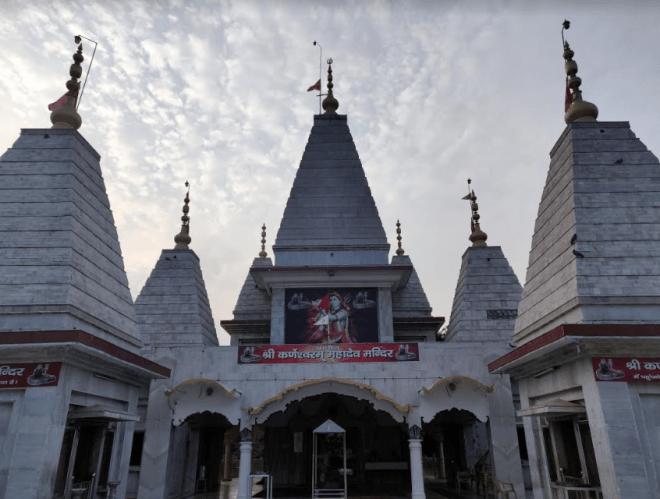 Karneshwar Mahadev Temple