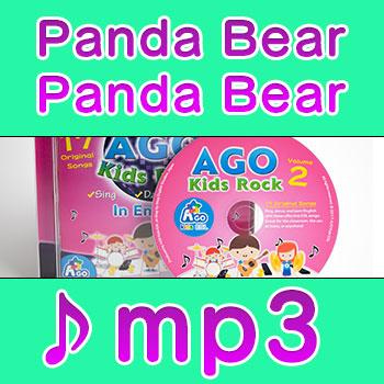 Panda-Bear-Panda-Bear mp3 ESL kids song