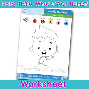 Hello Whats Your Name Worksheet color by numbers 1
