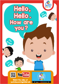 Hello Hello How Are You Flashcards - Front Cover
