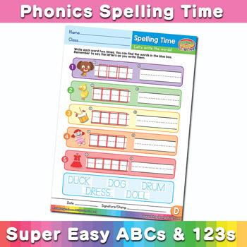 Phonics Spelling Worksheet Letter D