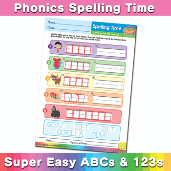 Phonics Spelling Worksheet Letter G