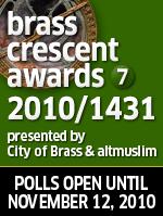 brasscrescent_vert