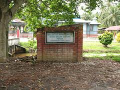 Masjid Sungai Nipah Baroh Sign