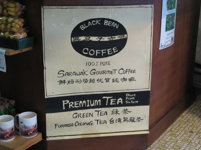 Black Bean Coffee Shop