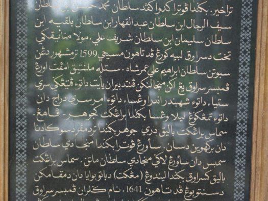 Legend of Sultan Tengah