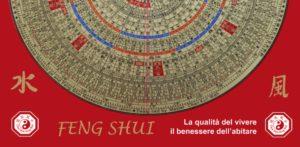 2 - Perugia - Sogni D'Oriente - Novembre 2010