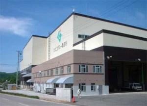 utishinai-gasification-plant