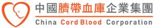 China Cord Blood Corporation
