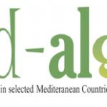 """Ημερίδα: """"Βιοδιυλιστήριο μικροφυκών: Προοπτικές ανάπτυξης αειφόρων εφαρμογών παραγωγής βιοντίζελ κι άλλων προϊόντων υπό τις Ελληνικές συνθήκες"""""""