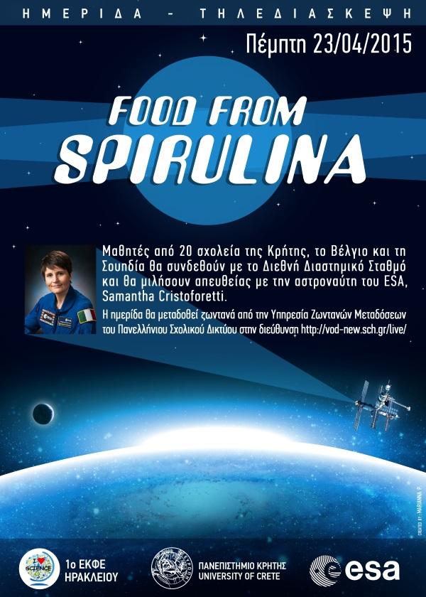 Poster_Spirulina_Final