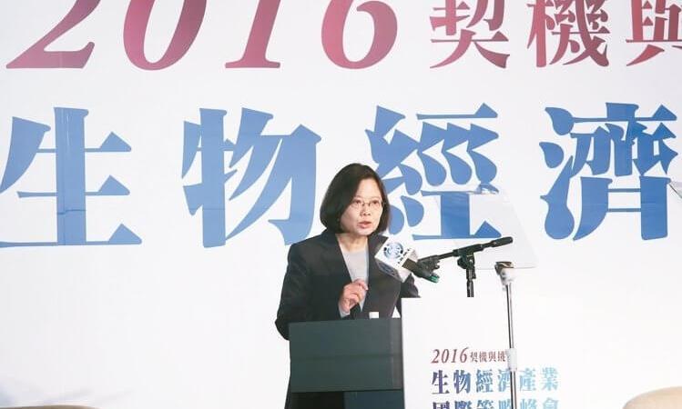 蔡英文出招,將建構生醫廊帶,打造台灣為「亞太生技醫藥產業研發中心」