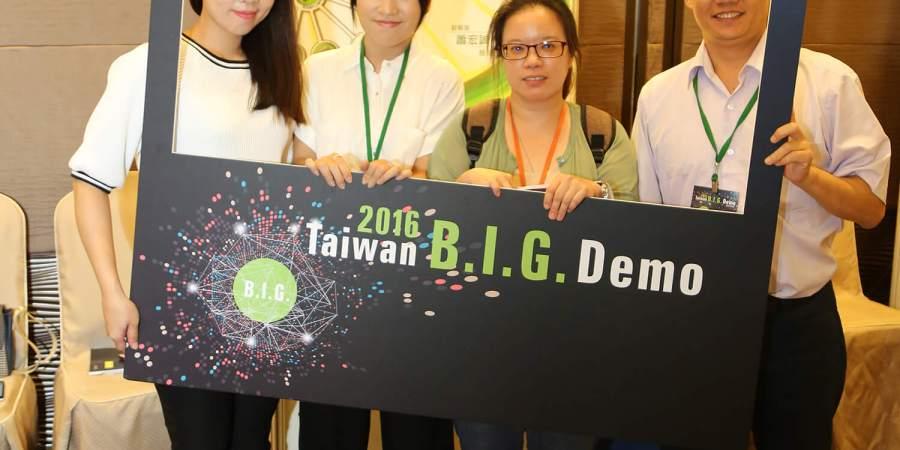 2016 Taiwan B.I.G. Demo秋季展 跨界創新 引動科技新創瘋潮