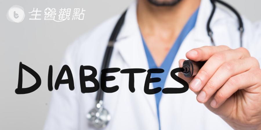 糖友隨意加減藥 恐因血糖高低波動傷心腎