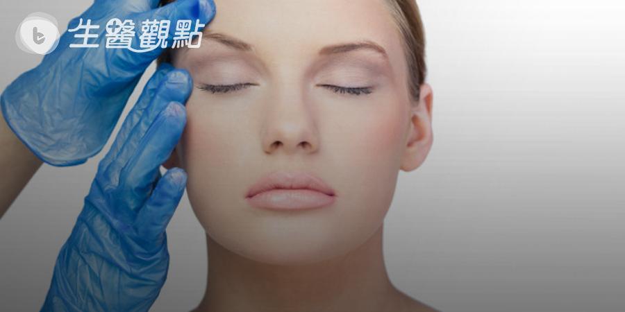 求診美容醫學 找專業醫師勝過專科醫師