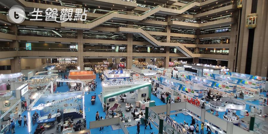 台灣國際醫療展、醫材展 開拓生醫新市場