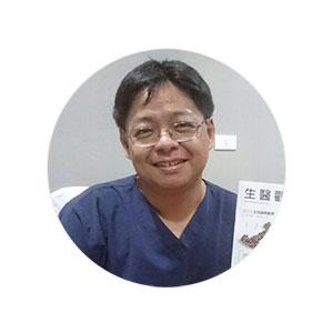 賴釗毅 醫師