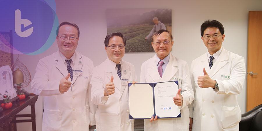 提升免疫為健康之本 中醫教授賴東淵駐診花蓮慈院