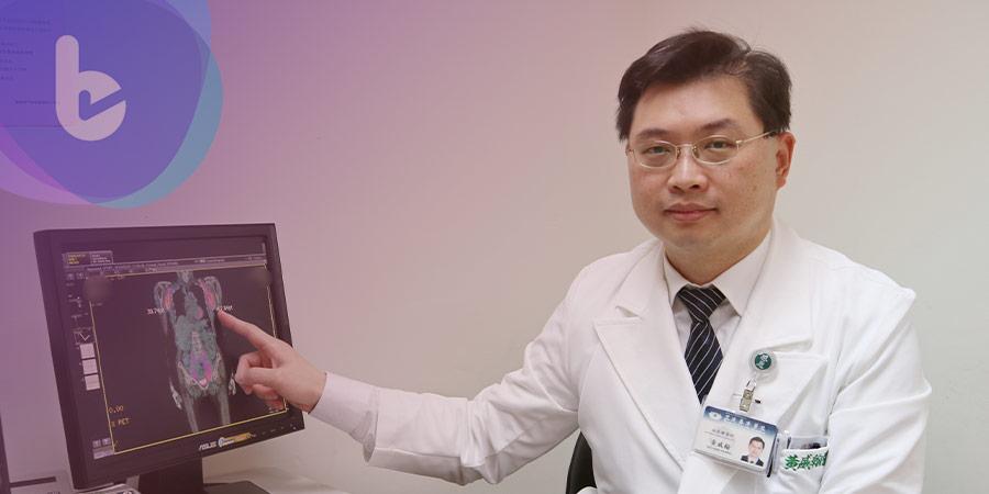 惡性淋巴瘤復發,健保給付新型標靶藥物助穩定病情!