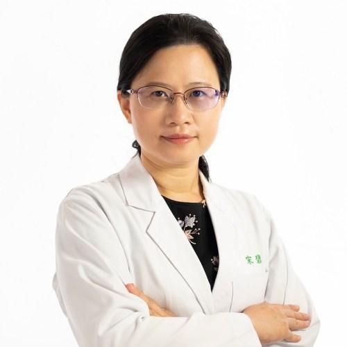 宋碧琳 主治醫師
