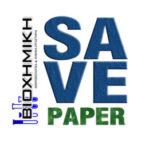 BIOXHMIKH Labs «SAVE PAPER»: Μια επιχείρηση χωρίς εκτυπώσεις