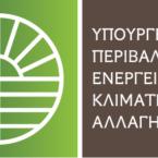 Διαθέσιμες προς συμπλήρωσηοι φόρμες της ετήσιαςΈκθεσης Αποβλήτων για το έτος 2017