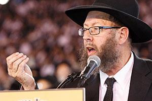 rabbi-frand